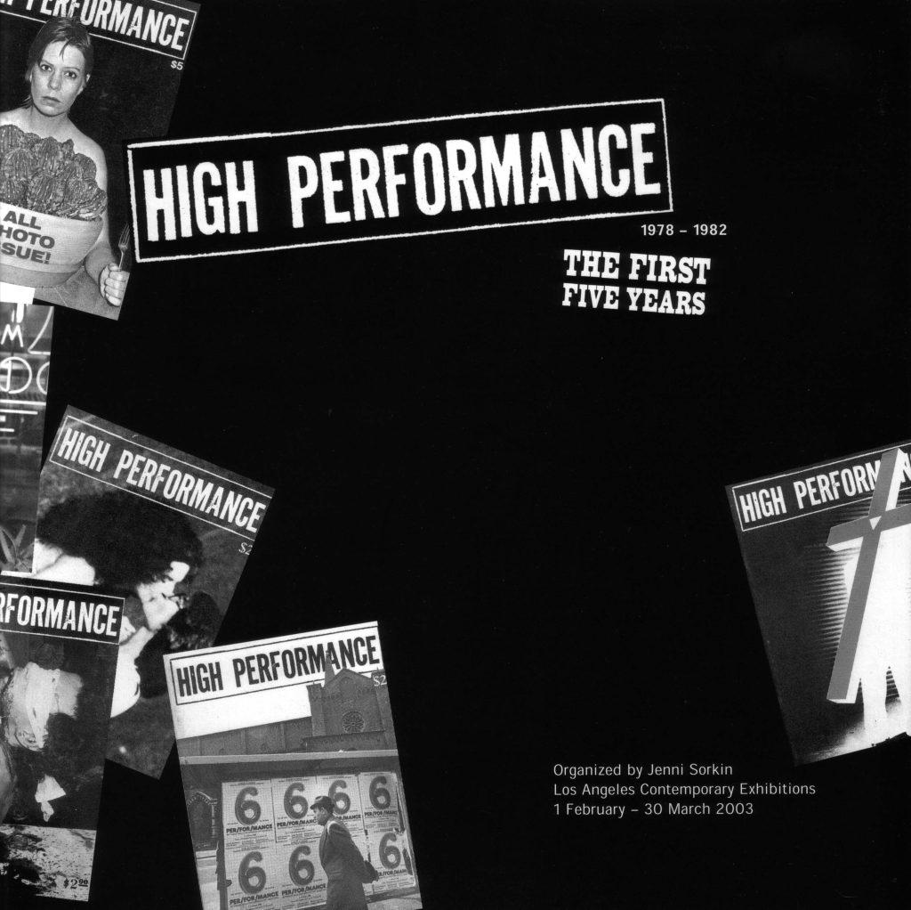 HIGH_PERFORMANCE