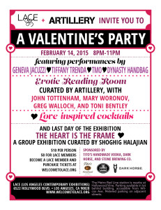 A Valentine's Party