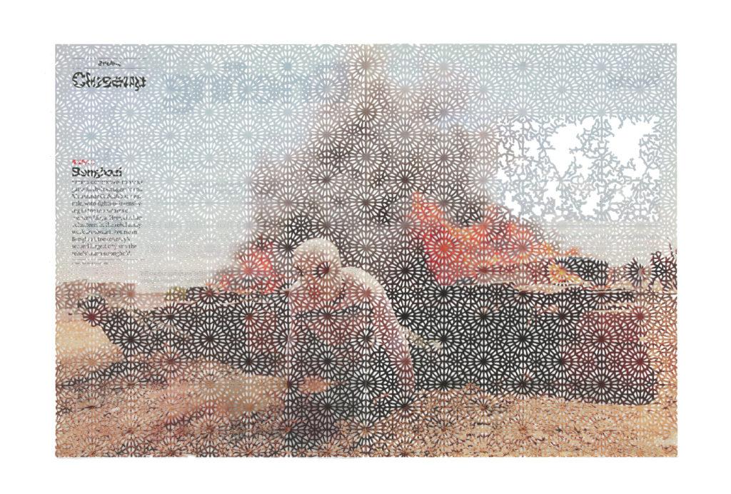 Yamin_Samira-Geometries-FireV(300dpi)